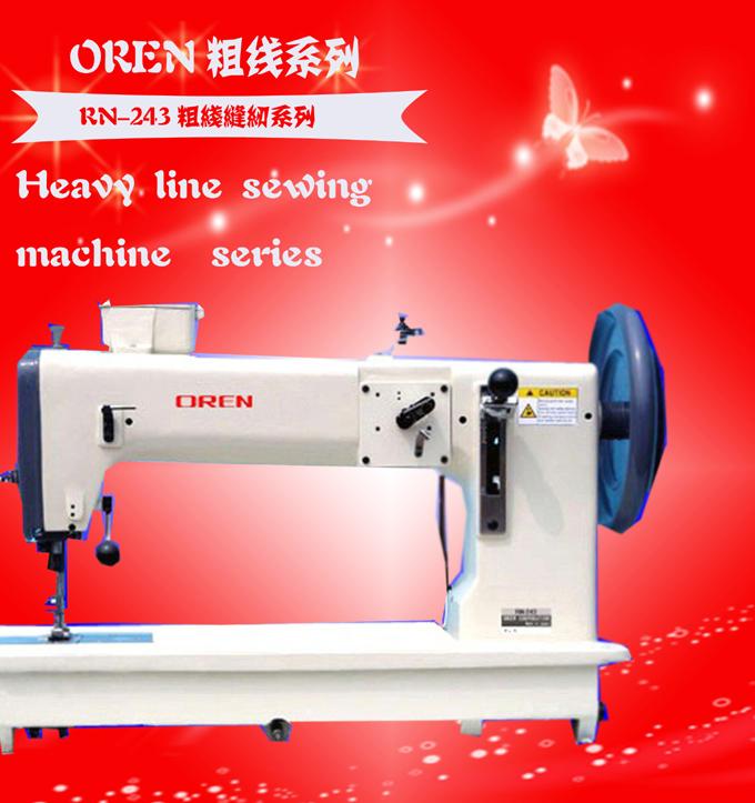 广州奥玲针车有限公司-工业缝纫机服务品牌连锁